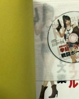 How To Draw Gun Pistol Rifle Action Combat Pose Manga Anime Japan Book CD-ROM  | eBay