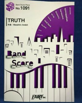 T-Square Truth Band Score Piece BP1091 Sheet Music Only One Song Square Japan   | eBay
