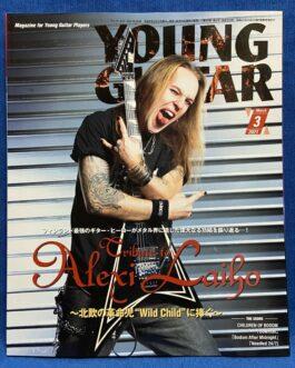 Young Guitar March 2021 Japan Magazine Rock Music Alexi Laiho Babymetal MSG  | eBay