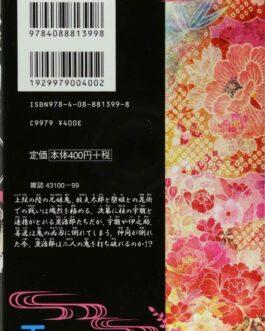 Demon Slayer Kimetsu no Yaiba Vol.11 Jump Comic Japan Book JAPANESE  | eBay