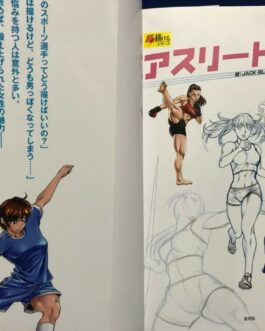 How to Draw Female Athlete Girl Women Sport Player Book Anime Manga Japan  | eBay