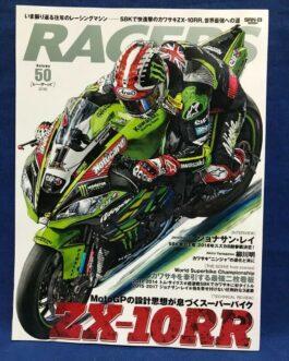 Racers Vol.50 ZX-10RR Kawasaki Ninja Japanese Motorcycle Magazine Japan  | eBay