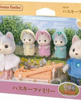 Sylvanian Families HUSKY DOG FAMILY Calico Critters FS-41 Japan 4905040146472 | eBay