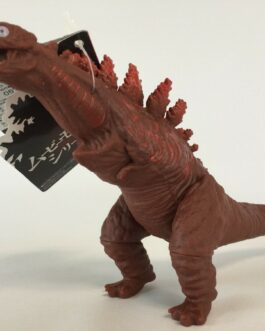 Bandai Shin Godzilla Resurgence 2016 Movie Monster Series Figure The Third form  | eBay