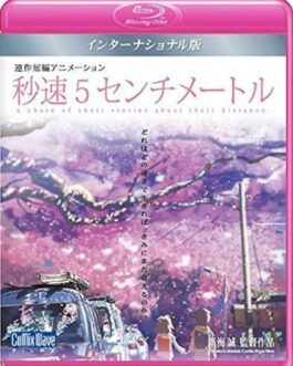 5 Centimeters per Second Global Edition Blu-ray Japan English Anime from japan   | eBay