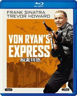 Von Ryan's Express [Blu-ray]  | eBay
