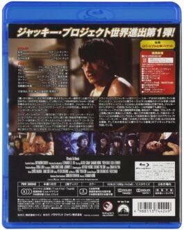 快餐車/WHEELS ON MEALS [Blu-ray]  | eBay