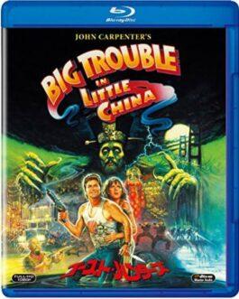 Big Trouble in Little China [Blu-ray]  | eBay
