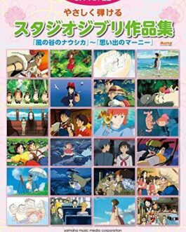 Studio Ghibli Collection Easy Piano Solo Sheet Music 53songs NEW from Japan