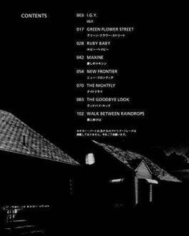 Donald Fagen The Nightfly New Edition Japan Band Score Sheet Music Book  | eBay