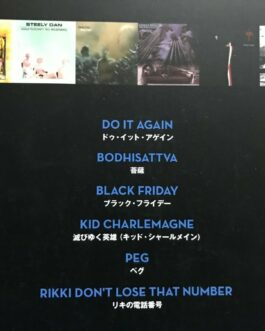 Steely Dan Best Wide Japan Band Score Guitar Bass Tab Sheet Music  | eBay