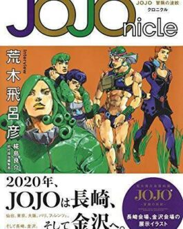 JOJOnicle Hirohiko Araki Original Painting Exhibition Comic Japan Book  | eBay