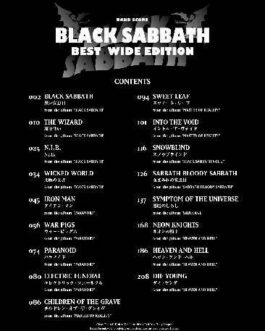 Black Sabbath Best Wide Edition Japan Band Score Sheet Music Book Ozzy Osbourne  | eBay