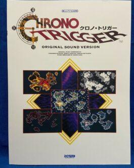 Chrono Trigger Piano Solo Sheet Music Book Japan Beyer Score Video Game Sound  | eBay