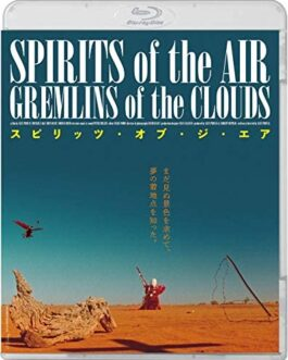 Spirits of the Air, Gremlins of the Clouds Blu-ray