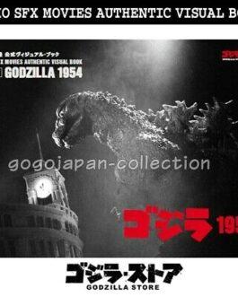GODZILLA STORE TOHO SFX MOVIES AUTHENTIC VISUAL BOOK VOL.1 GODZILLA 1954