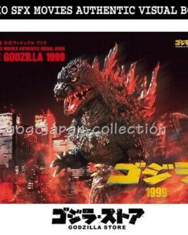 GODZILLA STORE TOHO SFX MOVIES AUTHENTIC VISUAL BOOK VOL.21 GODZILLA 1999