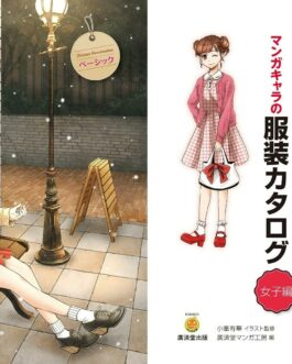 Girls Character Clothing Reference Book New from Japan