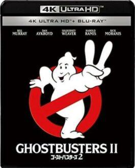 Ghostbusters 2 4K ULTRA HD & Blu-ray set [4K ULTRA HD + Blu-ray