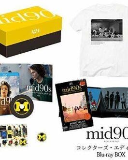 mid90s Mid Nineties Collector's Edition [Blu-ray]