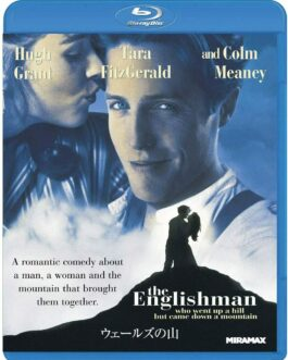 THE ENGLISHMAN WHO WENT UP A HILL BUT CAME DOWN A MOUNTAIN [Blu-ray]