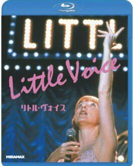 LITTLE VOICE [Blu-ray]